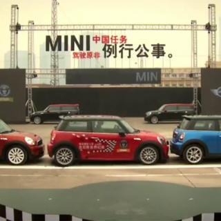 Mini Coupé: nu utan maskering