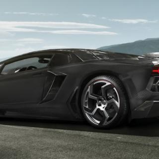 1000 Aventador har byggts