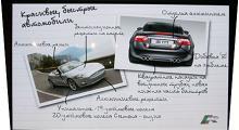 En powerpointpresentation - på ryska...