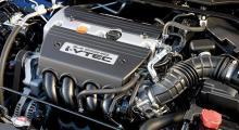 PROV: Honda Accord