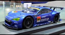 Subaru visade även upp BRZ i en tävlingsversion som är tänkt att köras i den japanska SuperGT-serien.