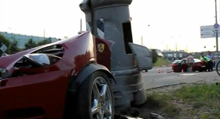 Ferrari 612 Scaglietti i två delar
