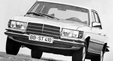 1974: Mercedes-Benz 450 S