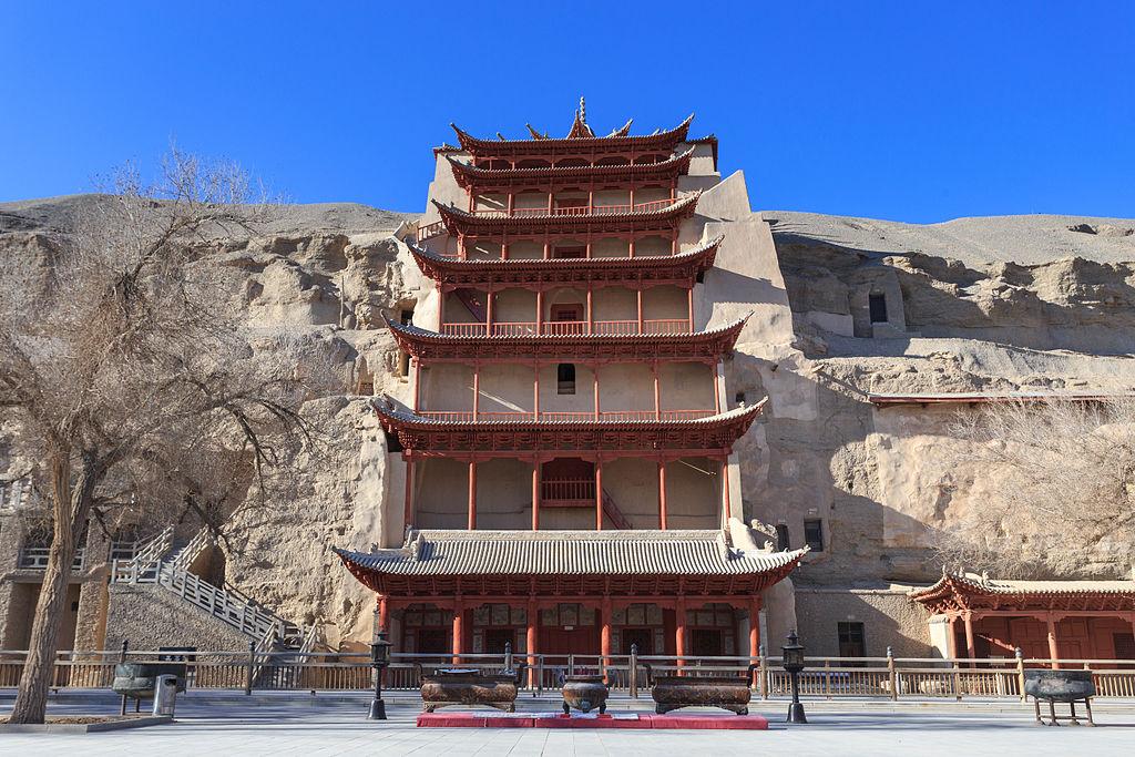 Foto: Wikipedia / Zhangzhugang