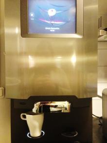 Kaffemaskinen - ett hett diskussionsämne