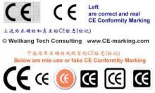 Kolla alltid att den produkt du köper är CE-märkt. En del produkter saknar CE-märkning, som denna, en del är felaktigt märkta. Notera att det normalt är tillverkaren som står för märkningen! Observera att nedre radens CE-märkningar är bedrägeri, en CE-märkning ser endast ut som de övre.