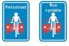 Den här skylten betyder även max 30 km/h