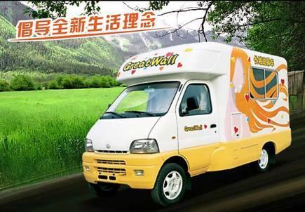 Minihusbil på kinesiskt vis