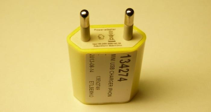 Farlig USB-laddare återkallas