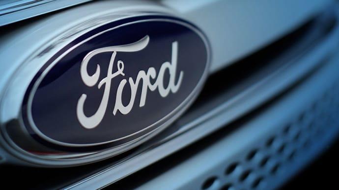 Ford stoppar produktionen