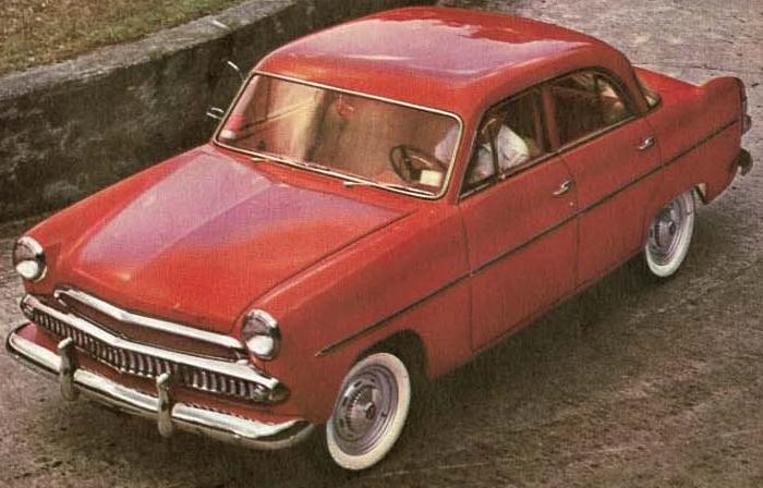 Aero 2600, Brasilien 1960