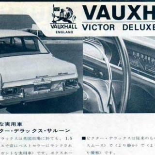 Vauxhall Victor efter 40 år