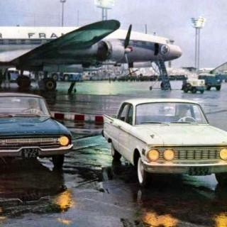 Grattis Ford Falcon!