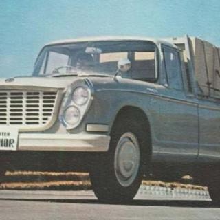 Grattis Chrysler Newport!