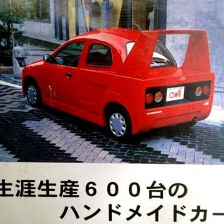 Quiz: Daihatsu!