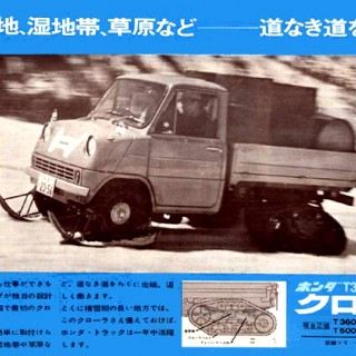 Film! Honda N600 1000001 – totalrenovering