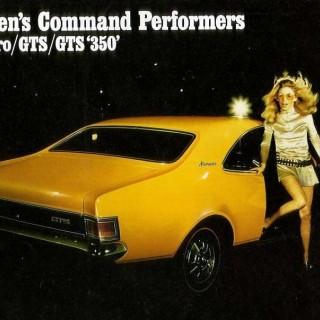 Hetast från Holden - GTR-X