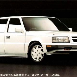 Mercedes-Benz på japanska