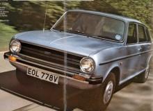 En facelift med ändrad grill och bättre material i inredningen gjordes i augusti 1980, bara 11 månader före produktionens upphörande.