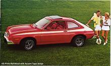 Ett av försäljningsknepen var att klä ut sig till huvudkonkurrenten AMC Gremlin. 1978 års modell.