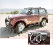 I Tyskland såldes Niva i en specialversion kallad California. Helt i enlighet med sovjetisk planekonomi?