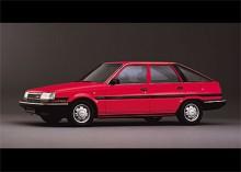 Namnet Carina användes parallellt på olika modeller på olika marknader. Denna Carina II i halvkombiutförande och med framhjulsdrift såg vi aldrig i Sverige men i exempelvis Tyskland såldes den.