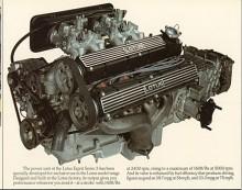 Motorn var Lotus egenutvecklade fyra med 16 ventiler och dubbla överliggande kamaxlar. I första utförandet gav den 160 hk.
