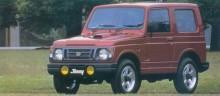 SJ-serien fanns både som öppen och täckt och i olika längder.