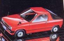 Suzuki har haft en del roliga namn genom åren. Nyligen lanserade Splash är ett exempel och så denna Mighty Boy från 1992. Mighty Boy!