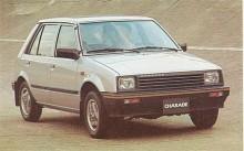 Längs ner i velodromen. Charade fanns även med turbo och då blev det bättre ännu mer surr och fart.