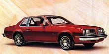 Oemotståndlig för varje husmor var Pontiac Sunbird 1976. Detta var långt innan ordet SUV börjat användas för det oemotståndliga.