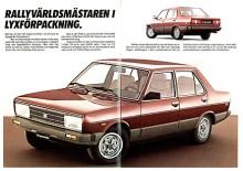 1978 genomgick 131-serien sin första facelift och modellen Supermirafiori med 1,6-litersmotor försedd med dubbla överliggande kamaxlar debuterade.