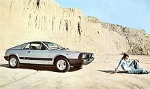 Cool bild på cool bil. Monte Carlo med mittmotor.