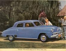 Förkrigsmodellen kom tillbaka 1946 med bredare grill men 1947 kom helt nya karosser som var så radikala att folk först inte såg skillnad på fram eller bak- is it coming or going?