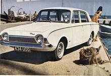 Ford Corsair var en mellanklassbil tillverkad i England åren 1963 -1970. Den byggdes på samma bottenplatta som Cortina Mark 1 men hade längre hjulbas. Formgivningen var inspirerad av Ford Thunderbird 1961. Motorbestyckningen var 1,5 liters fyror ur motorfamiljen Kent i standard- eller GT-utförande. I England såldes de flesta Corsair med fyra dörrar, men i Sverige med två dörrar.