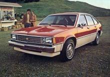 Den ser lite framtung ut, Chevrolet Citation, men tvåfärgslackering lättar upp lite grann.