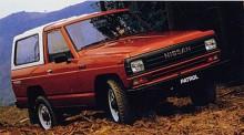 Med åren blev Patrol alltmer komfortabel. Detta är en tvådörrarsmodell från 1980.