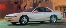 Dags för lite tuffare attityd igen blev det med serie II som kom 1992. I grunden samma bil som S13 men med kaxigare ansiktsuttryck.