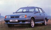 Originalgrillen fick mycket kritik och många bytte ut den. Här är kittad sedan som såldes under tillnamnet Juno i England.
