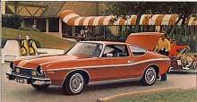 Matador fanns också som sport coupe med ganska egen men inte helt oattraktiv styling. Den kom 1974 och ändrades inte mycket genom åren, på bilden en 77:a.