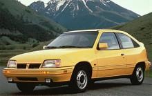 En Opel Kadett E tänker du. Nänä, det här är förstås också en Pontiac LeMans - annars hade det ju blivit konstigt. Mellan 1988-93 såg LeMans ut så här.
