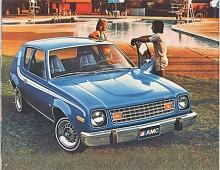 En ny grill kostades på inför modellåret 1977. Gremlin letade sig också till Sverige och överlevare är idag eftersökta av dem som vill ha något ovanligt.