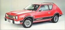 Denna 77:a har det populära X package som bestod av falska mag wheels, stripes, bucket seats, rails, spoiler etc. Den har också denimklädsel och den fyrcylindriga Audimotorn på 88 SAE netto. Sista året för Gremlin var 1978 och då gick den parallellt med Pacer.