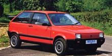 Första generationen designad av Giorgetto Giugiaro presenterades för köparna 1985. Utvecklad i samarbete med Fiat och förhållandevis framgångsrik ute i Europa.