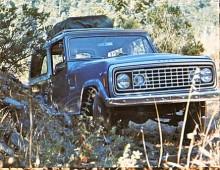 Den fula och impopulära faceliften berövade Jeepster dess karaktär och snart också dess namn.