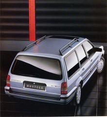Kombin hade ett bakåtriktat tredjesäte där ganska stora barn kunde sitta. Pressfotona togs gärna i en vinkel som framhävde likheten med Volvo kombi som på den tiden var en verklig statusbil i UK.