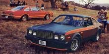 Kompaktmodellen Plymouth Volare 1978 utrustad med Road Runnerpaketet. Trots goda ambitioner - en riktig kalkon.