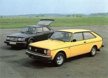 NR 10: 243/263. 1975 experimenterade Volvo med att sätta halvkombikaross på 240/260. Åtminstone en av dessa bilar finns sparade och kan ses på Volvos Museum i Göteborg.   Volvo avstod i slutändan från att tillverka modellen och det får vi kanske vara glada för, men en bilmodell som påminner om den och som blev verklighet är BMW Compact.   Tänk om 243/263 hade blivit verklighet!