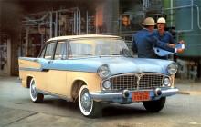 1962 Simca Chamboard