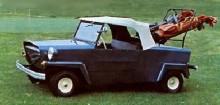 1970 King Midget